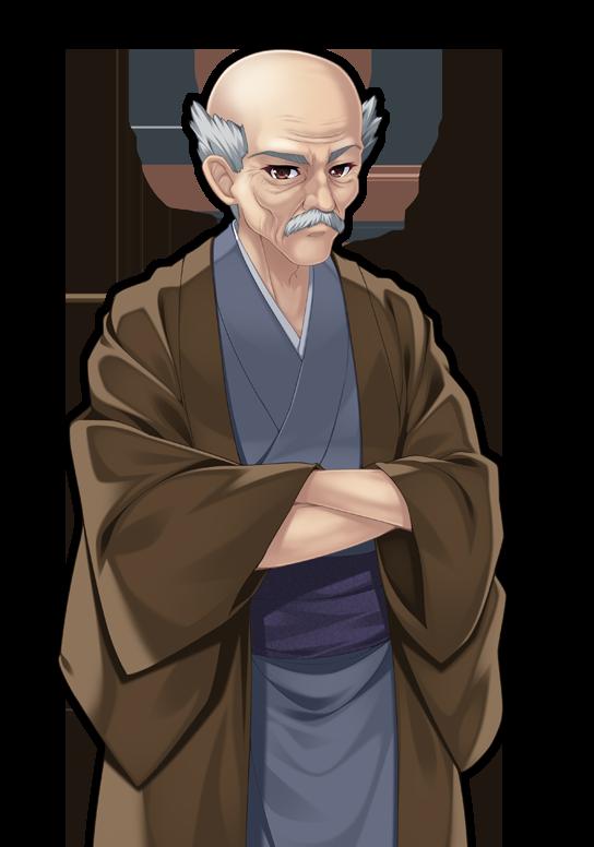 暮羽の祖父
